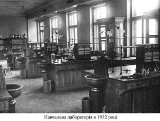В лабораторії Кафедри технології електрохімічних виробництв